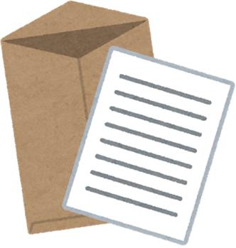 入園申込書提出・三者面接の日程調整